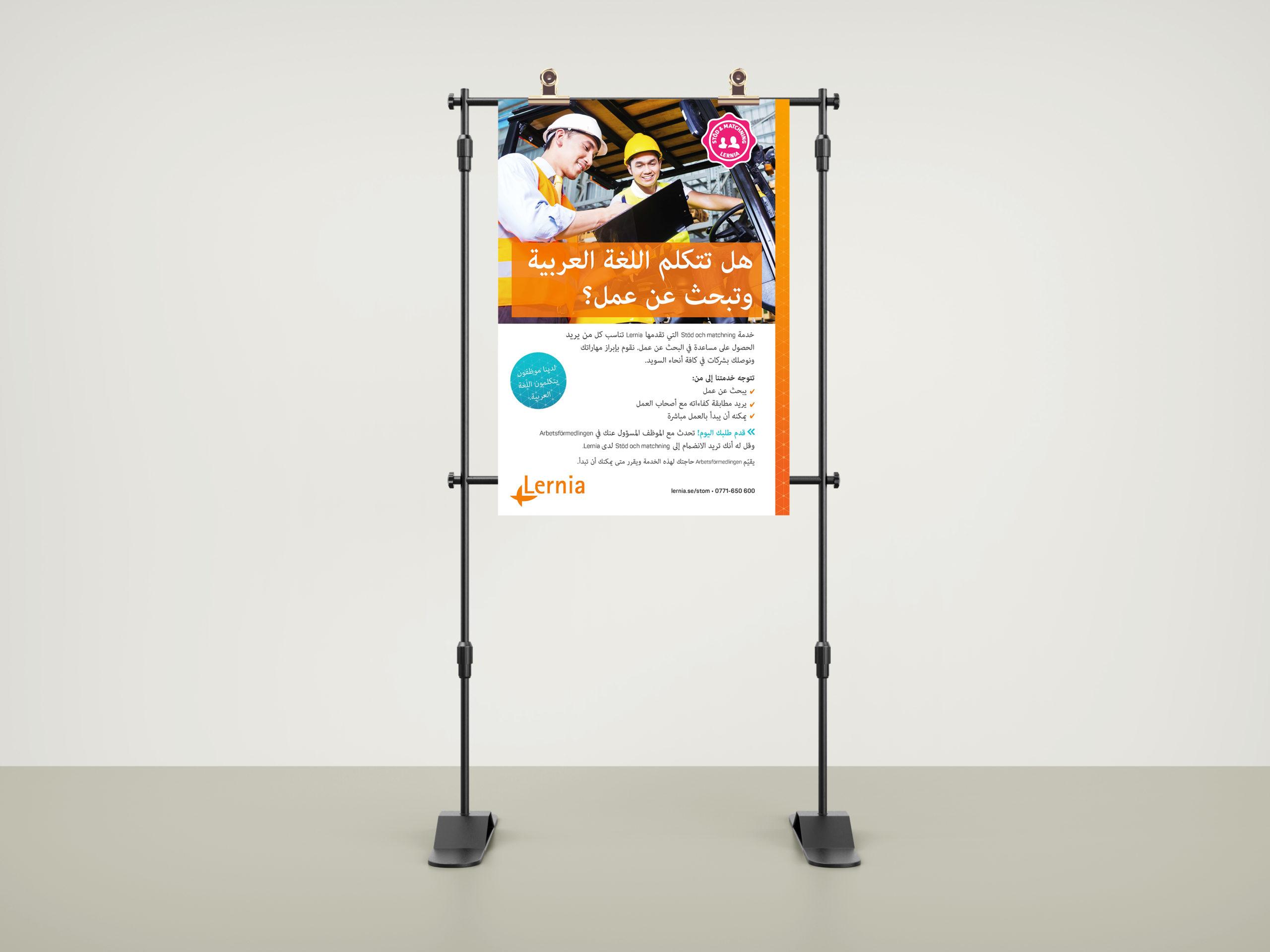 Affisch på arabiska för Lernia Stöd och Matchning